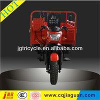 China supplier motos triciclos de carga for sale