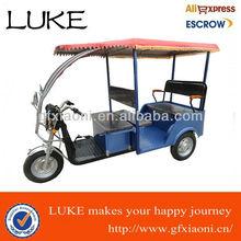 2015 latest motorized tricycle motor operated motorized rickshaw for india