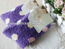 LAV color the love design for girl and women winter socks