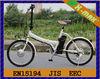 X-EB50 20'' foldable e-bike manufacturer e-bike with Japanese JIS