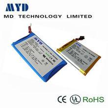 3567100 3.7V 2200mAh rechargeable lipo Battery for digital camera