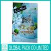 Laminated plastic packaging bag for pet food