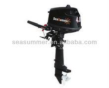 Impeller type Outboard motor 4 stroke F4BMS for 4HP short shaft