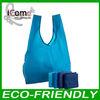 Ripstop Nylon Foldable Bag