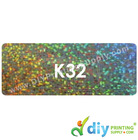 Name Sticker (Transparent) (86mm X 54mm) (357pcs)
