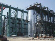 H2 and CO Generation Equipement via Coal