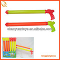 Mit großen blütenköpfe liste firma farbe wasserwerfer, wenig wasser wg60728835a1-2 pistole spielzeug