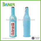 Neoprene Wine Bottle Holder/Jacket