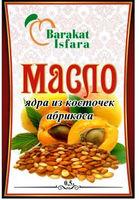 Apricots Kernel Oil