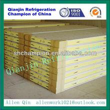 qian jin pu paneles de cámaras frigoríficas
