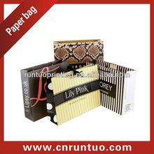 Luxury Printed Paper Carrier Bags