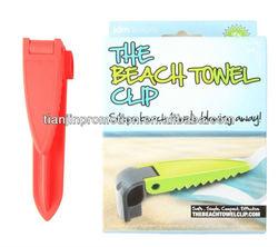 cheap plastic beach towel clip