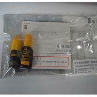 Dental Bonding/Dental Composite Resin Kuraray Clearfil SE Bond