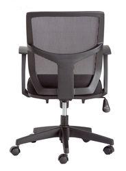 modern office chair sample