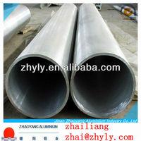 large diameter aluminum pipe 2024 3003 5052 5083 6063 China supplier