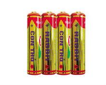 R03P Dry Battery