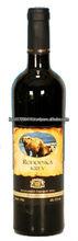 Semidry Red Wine Cabernet Sauvignon and Merlot 750ml Bottle