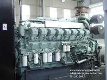Generator Mitsubishi S16R 1744/1912 KVA