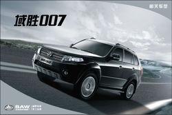 SUV 2WD/4WD BAW Yu Sheng 007 (BJ6466WJB1 BJ6466WJD1 BJ2026CJD1)