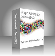 Image Automation System