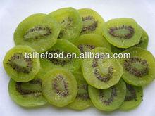 hot sale dried fruit,dried kiwifruit/ dried kiwi slice 2015