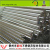 Factory directly supply ASTM 276 AISI 304 304L 316 316L 321 stainless steel round bar