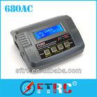 Hitec X1+ AC Plus Single Port AC/DC Multi-Charger (6S/6A/80W)