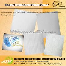 Artificial photo paper for inkjet printer