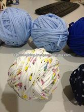 Knitted selvedge ball