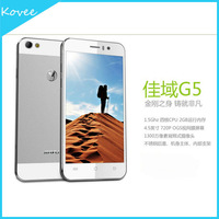 7inch Android JIAYU G5 A20 2GB RAM 32GB Rom A7 Quad Core Mid