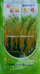 High Quality Plastic Temperature Resistance Vacuum Rice Bag