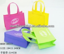 2013 new style shopping bag printing machine, laminate shopping bag,colorful non woven shopping bag