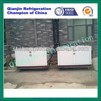 qian jin condensing unit for wholesale market