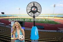 2014 World cup Outdoor mist fan water spray fan cooling