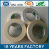 Normal temperature decorative masking tape