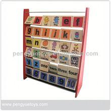 Custom Preschool Educational Toys, OEM & ODM Welcomed