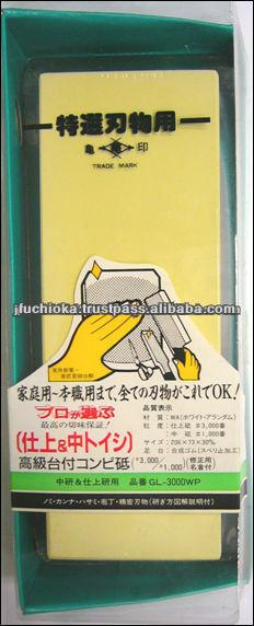 ความคมชัดของใบมีดเครื่องบดเนื้อจะทำในประเทศญี่ปุ่นของความไว้วางใจ