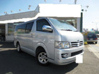 Toyota Hiace Van Super GL Long 2005 Used Car