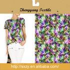 Hot sale fashionable polyurethane laminate polyester fabric