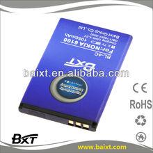 Dual IC mobile phone battery for nokia BL-4D N97Mini/E7/E5-00/E7-00/N8/E6