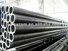 "seamless steel pipe / tube 1/4""~48""seamless iron pipe"