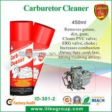 Captain brand car carb choke cleaner
