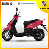ZNEN MOTOR 2014 The New hot sell motorcycle,mini scooter for sale- new model electric scooter