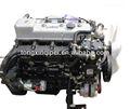 4-cylinder motor diesel para venda