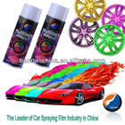 450ml protective car acrylic spray paint