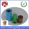high quality HDPE biodegradable plastic doggy poop bags