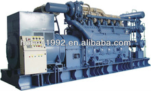 CSR Low Speed MW Generator,New Power Plant
