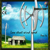 2kw small vawt for home ,low start wind speed 1m/s,vertical axis wind turbine generator