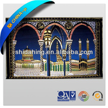 high definition 3d picture /3d islamic decorations pictures