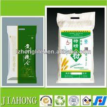 New virgin material pp woven corn flour bags